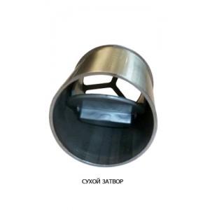 Сухой сифон Inox Style Geruchsstop с обратным клапаном L00001